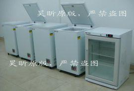 昊昕仪器HX系列工厂用冰箱