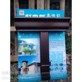 葫芦岛科鲁斯k型金属彩铝落水系统,