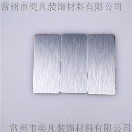 专业铝塑板生产厂家 内外墙装修铝塑板材 银拉丝 常州外墙铝塑板