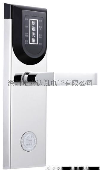 东莞酒店锁RF-YY5,高性价比东莞酒店锁