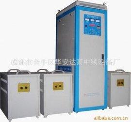 超音频热处理设备,感应加热设备