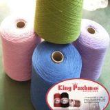 清仓特价 羊绒纱线 羊绒线 正品 羊绒纱 山羊绒纱线 机织手编两用