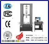 CMT-50微機控制電子萬能試驗機