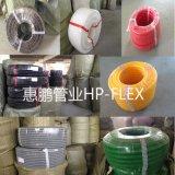 工业精品 PE塑料波纹穿线软管 电线线缆护套管 高强度抗老化