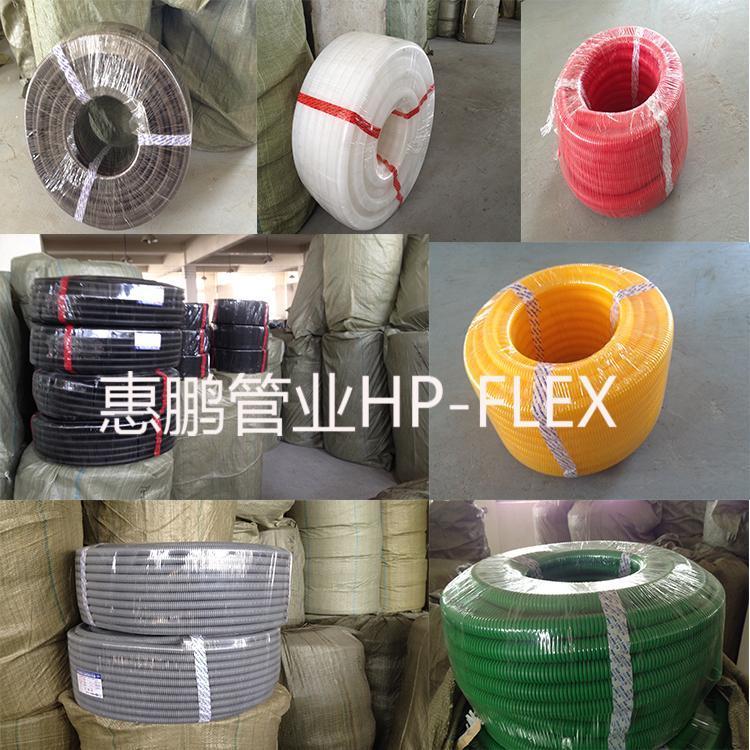 工業精品 PE塑料波紋穿線軟管 電線線纜護套管 高強度抗老化