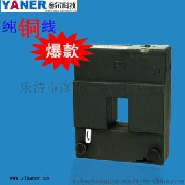 供应彦尔DP-23电流互感器100/5