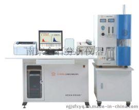 钢铁元素碳硫分析仪|高频红外碳硫分析仪|五大元素分析仪