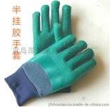 防護手套+結實+耐用+高材質+低價格