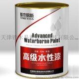 暖氣片專用快乾水性漆 牆體裝飾用水漆 水性底面合一漆