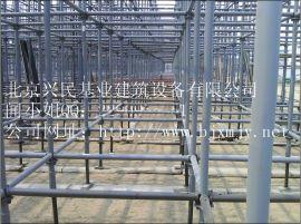 兴民伟业Q235新型建筑模板支撑组合结构(经济适用安全型)