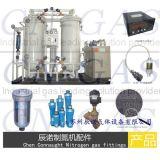 中国制氮机维修正规厂家