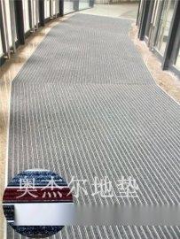 供应铝合金门厅防滑刮泥地垫酒店**地垫铝合金地垫
