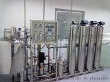 医疗设备清洗用超纯水设备