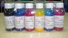 鸿彩6烫画墨水,纯棉T恤专用热转印墨水, 100ML/瓶烫画墨水印图专用