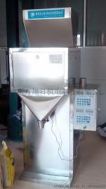 半自动颗粒灌装机|称重包装机|定量包装机