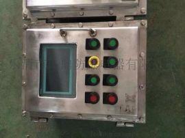 厂家   防爆箱配电箱 动力照明不锈钢配电箱