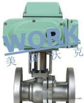 进口阀门 进口调节阀 进口直通式电动调节阀