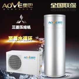 梁平城口丰都奥也空气能热水器,家用机320L热泵,热水工程