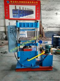 橡胶加热冷却一体功能 化机50t平板 化机