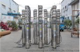 250QJ100-200-90型潛水泵