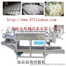 桂林高效节能河粉机,钦州扁米粉机工艺