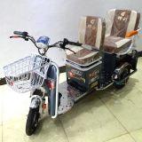 福美四轮电动代步车,可折叠便携,电动四轮车,
