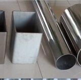 海口薄壁不鏽鋼水管 SUS304不鏽鋼薄壁管28.6*1.2