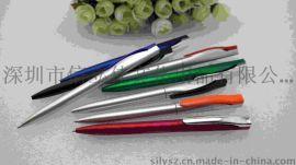 塑料笔圆珠笔塑料圆珠笔厂家定制