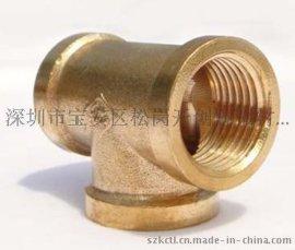 价格优惠H68环保黄铜三角异型管 铜三通现货