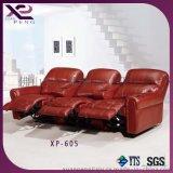 电影院情侣椅 VIP座椅 影院椅 剧院椅