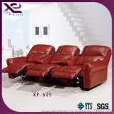 電影院情侶椅 VIP座椅 影院椅 劇院椅