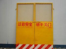 施工电梯防护门|施工电梯安全门