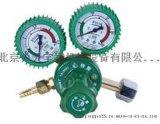 特斯精品氧气减压器10001