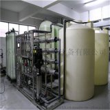 广州超纯水设备_平安彩票导航行业纯水设备_药剂生产专用纯水设备