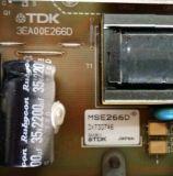哪余有TDK MSE266D,3EA00E266D  原裝電源板 ?