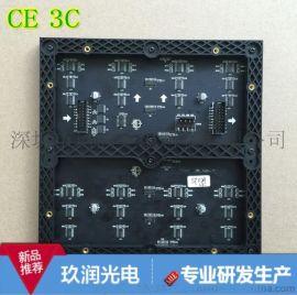 P3-32S高刷低灰  模组—6层PCB板全新套件——昆明  厂家报价