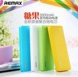 REMAX 糖果系列5000mAh移动电源