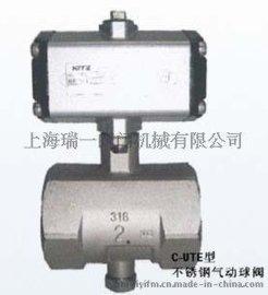 日本开兹 C-UTE型不锈钢气动球阀