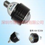 E27 50W LED工矿灯