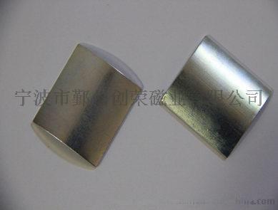 N35SH电机磁钢、钕铁硼瓦片磁钢无刷电机磁钢