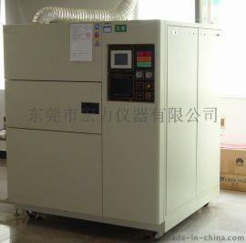 高低温冲击箱厂家/厂家供应高低温冲击试验箱/厂家直销高低温冲击试验机