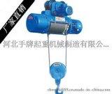 1噸6米鋼絲繩電動葫蘆價格|2噸3噸5噸10噸電動葫蘆多少錢
