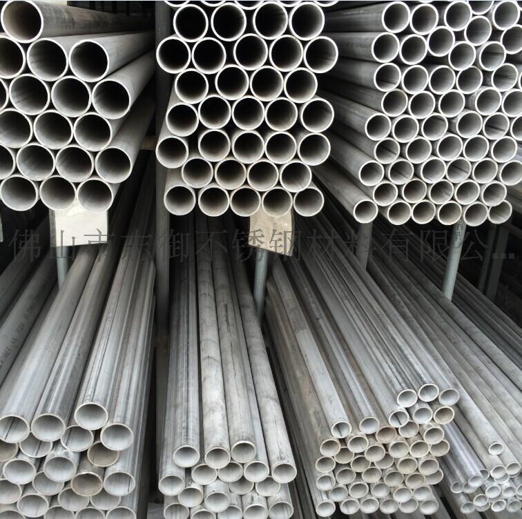 賀州不鏽鋼工業管316L 不鏽鋼焊管 拉絲不鏽鋼
