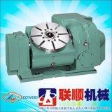 CNC加工中心数控五轴联动分度盘
