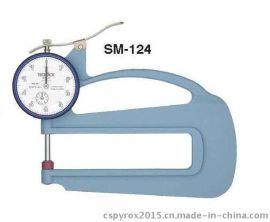 日本TECLOCK得乐SM-124指针式厚度计