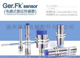 接近传感器, 电感式接近传感器, 检测金属防水防油接近传感器【IP67】