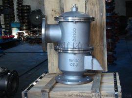 厂家专业生产销售HXF4带呼出接管阻火呼吸阀 双接管呼吸阀