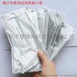 深圳一次性活性炭口罩圖片 一次性活性炭口罩生產廠家 一次性活性炭口罩價格