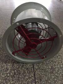 新黎明CBF防爆轴流风机 FBT35防爆防腐轴流风机 BFC防爆吊扇