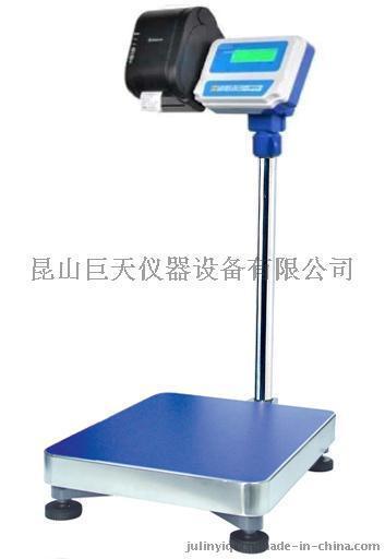 櫻花帶列印功能電子秤 不乾膠列印電子稱